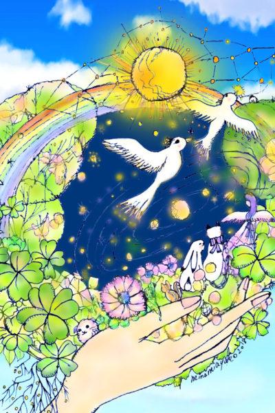 第6回愛と調和の宇宙会議