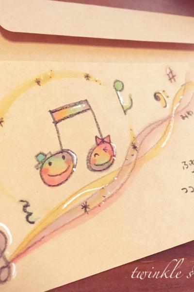 ツインレイ・ツインスター☆サポートブログ開設