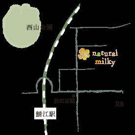 natural milky 地図